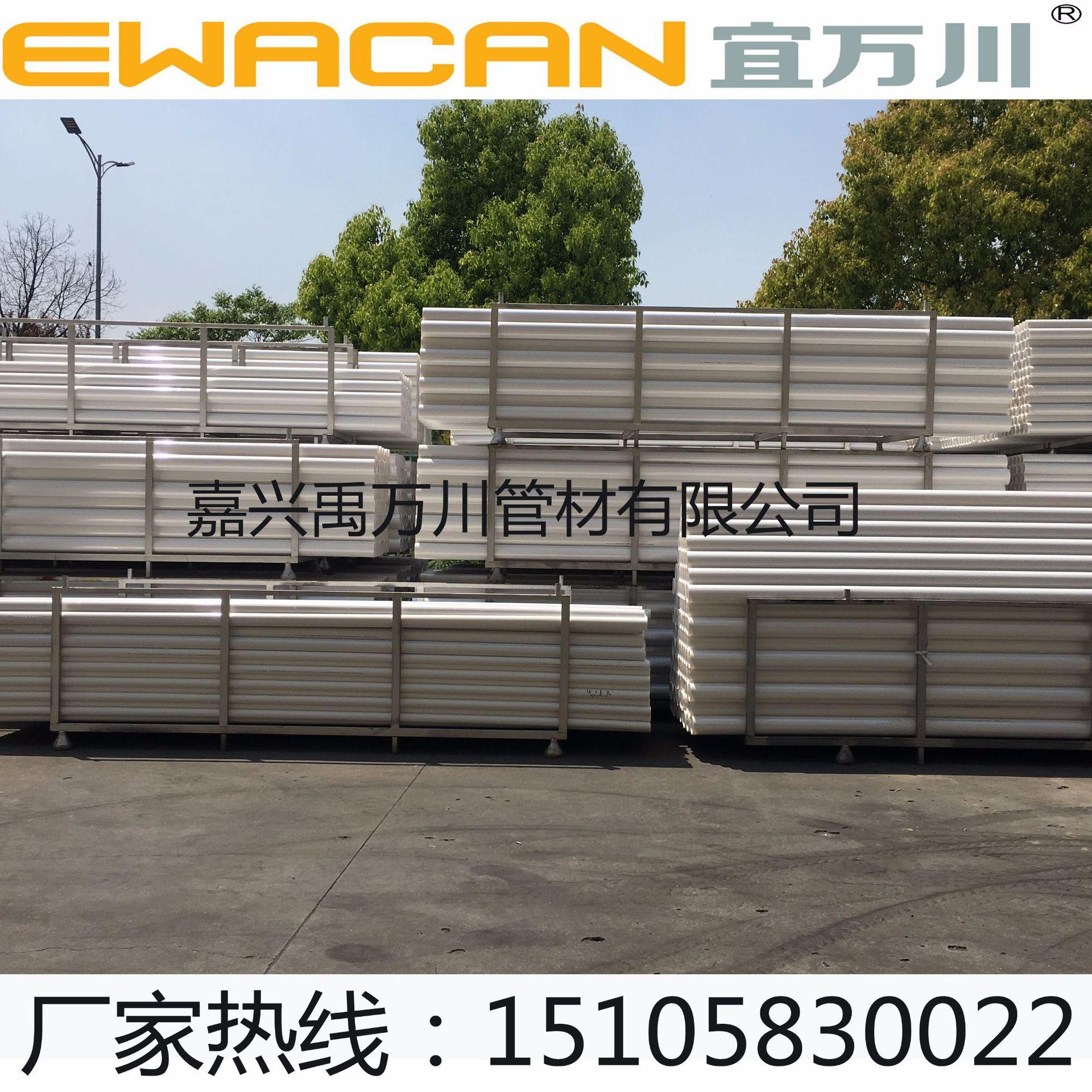 重庆HDPE沟槽式超静音排水管,高密度聚乙烯HDPE环压ABS卡箍连接示例图1