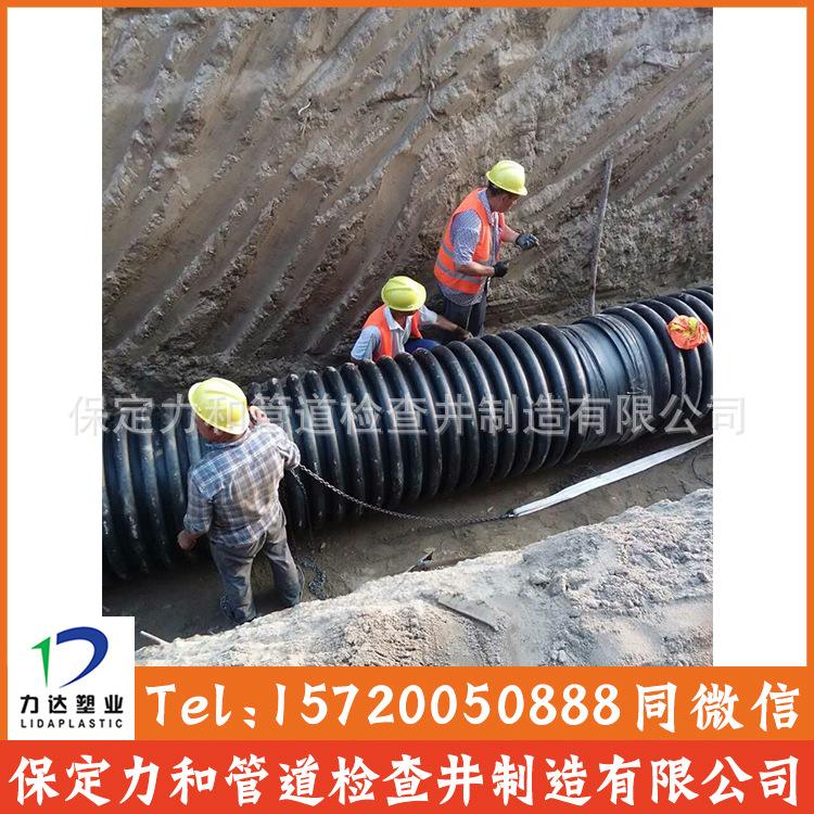 实力厂家专业生产克拉管 聚乙烯缠绕结构壁管B型 100%全新料示例图15