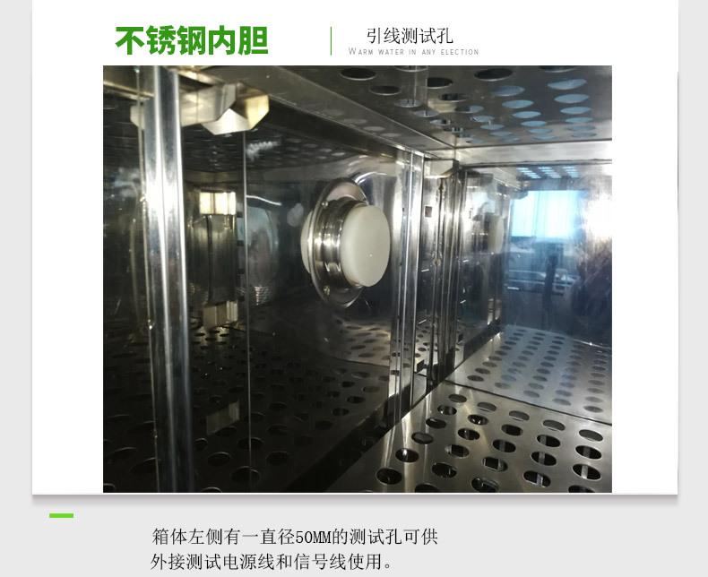408L恒温恒湿试验机,真正生产厂家!示例图16
