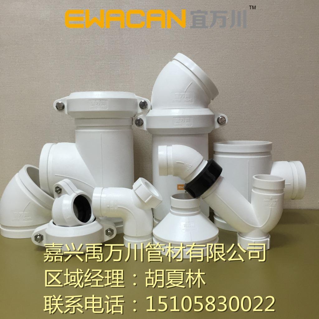 沟槽式HDPE中空排水管,地面清扫口,PE沟槽静音管,柔性ABS卡箍示例图7