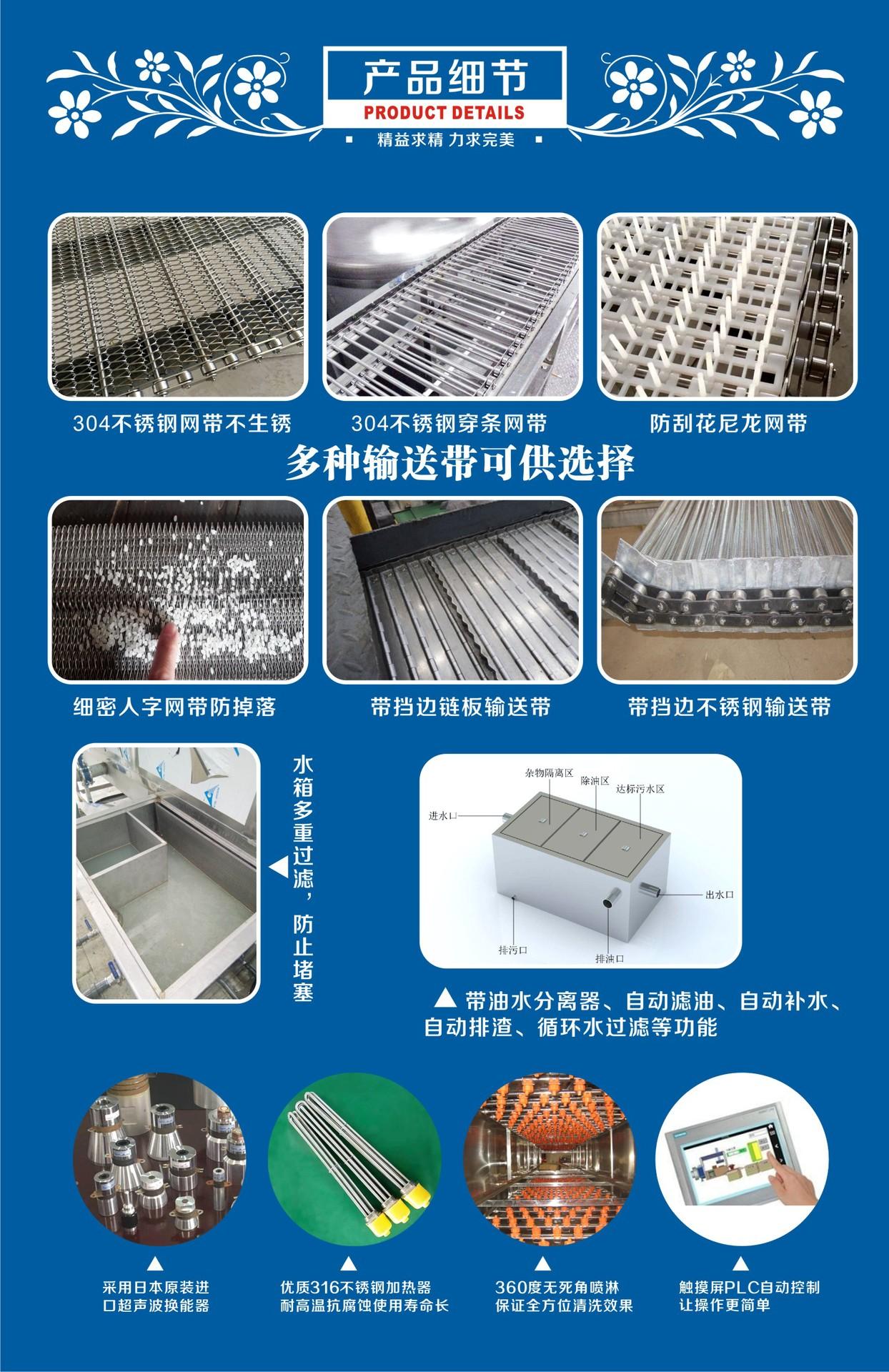 铝合金压铸件批量除油除屑通过式超声波喷淋清洗烘干线设备厂家示例图7
