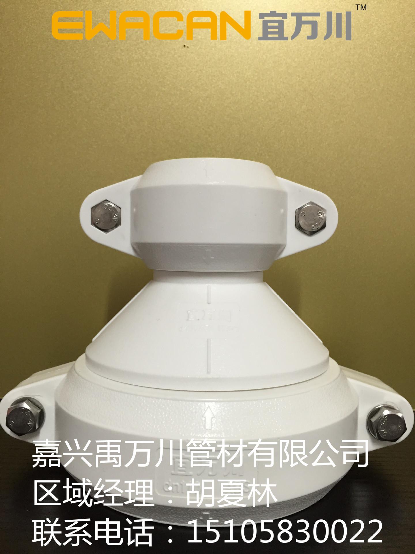 沟槽式HDPE超静音排水管,HDPE沟槽静音排水管,FRPP法兰静音排水示例图8