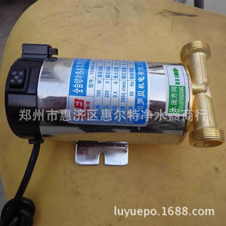 自动售水机 罐装泵 出水泵 热水器自来水水循环增压泵示例图2