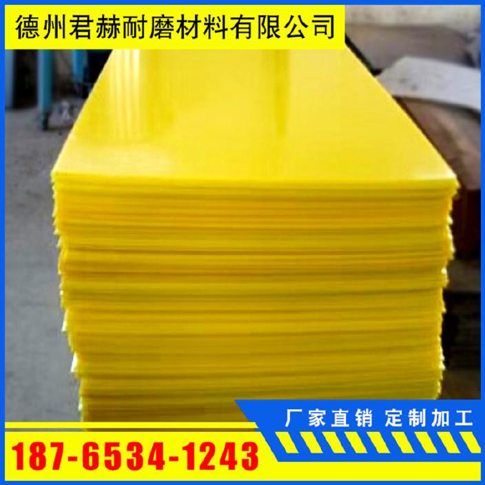 厂家直销各种规格白色pe板 超高分子量聚乙烯板 聚乙烯板切割定制示例图4