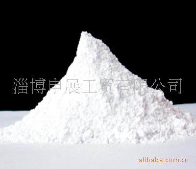 长期供应低价供应滑石粉示例图4