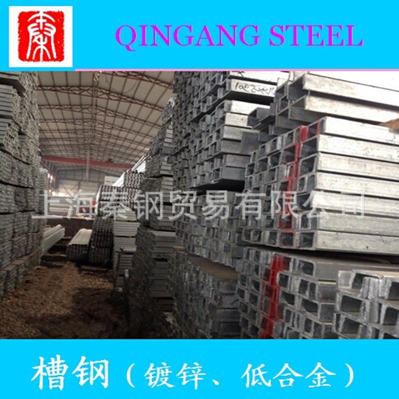 秦钢槽钢  现货热卖Q345B槽钢 幕墙专用示例图25