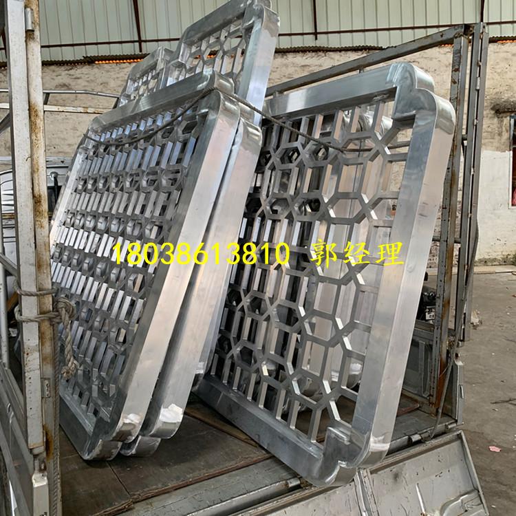 茶社仿古铝窗花定制价格 铝方管开模定制厂家 匠铝出品的中式铝窗花示例图10