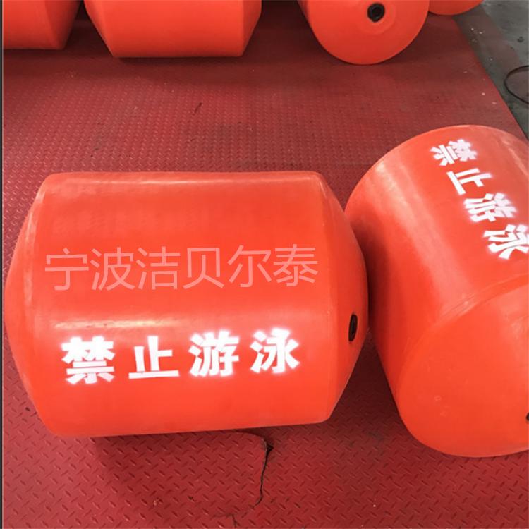 养殖水域漂浮垃圾 拦截浮排 游乐园水上安全区域隔离 警示浮体