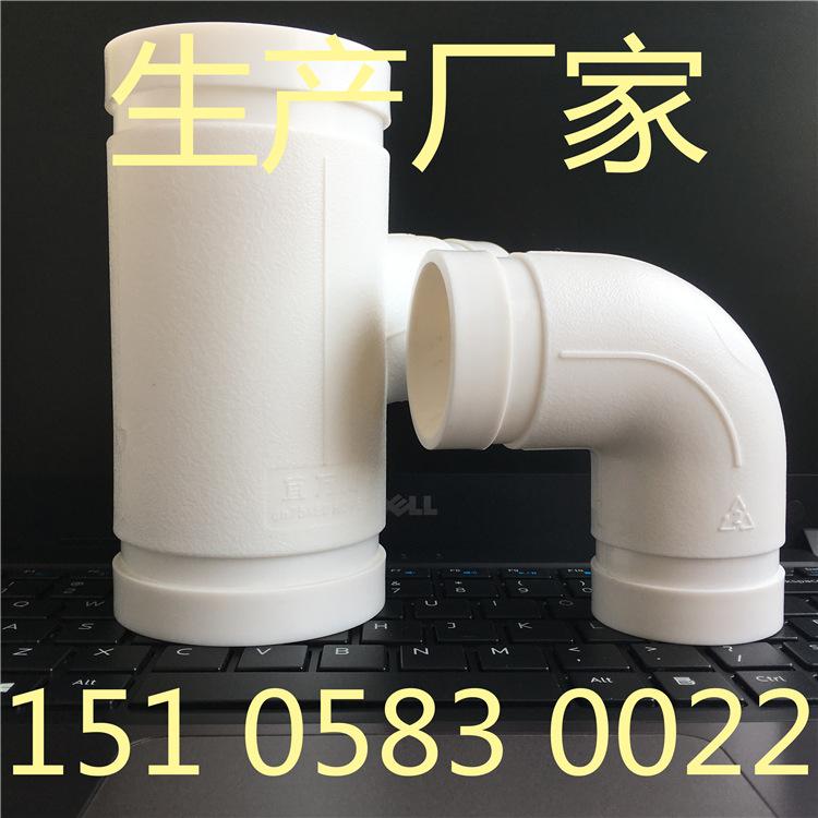 甘肃HDPE沟槽式超静音排水管,HDPE热熔承插排水管,HDPE沟槽管示例图3