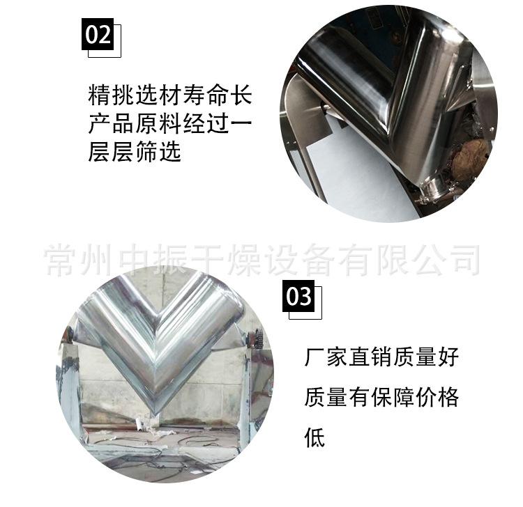 V型混合机干粉混合机工业混粉机不锈钢产品加工混料机厂家直销示例图20