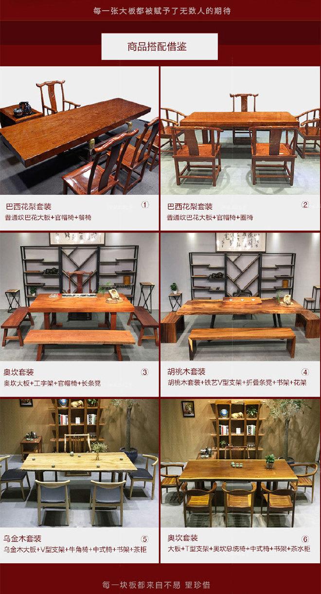 现货巴花大板竞技宝和雷竞技哪个好大板桌家用奥坎黄花梨办公桌原木大板台餐桌示例图10