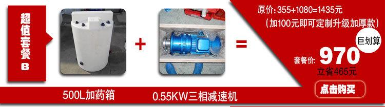 厂家直销 120L方形加药箱pe水箱 塑料储罐搅拌罐加药桶储水罐示例图6