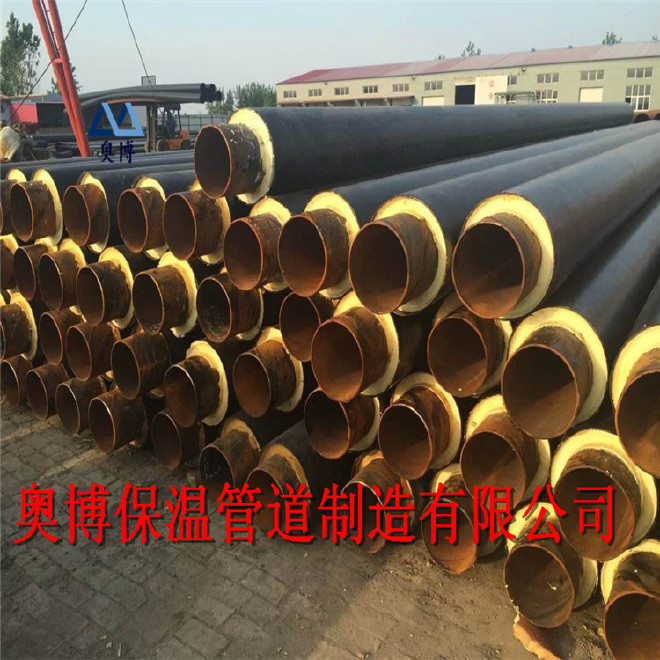专业生产 保温钢管 聚氨酯预制保温钢管 批发 玻璃钢保温钢管示例图5