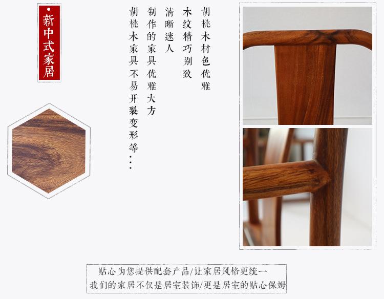 红木雷竞技靠谱吗 新中式茶桌 胡桃木茶桌 竞技宝和雷竞技哪个好公办室茶几茶桌椅组合示例图14