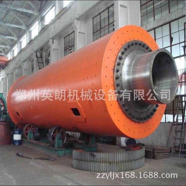 湿式溢流型卧式高效节能球磨机 铁矿石磨矿机选矿球磨机示例图12