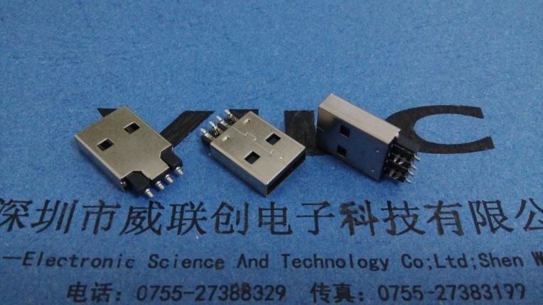 AM 鱼叉USB A公鱼叉SMT不模顶 老款/新款打端示例图1