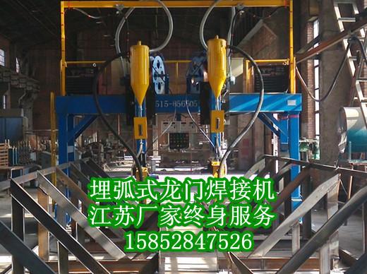 60B钢结构液压矫正机无锡厂家 H型钢生产线制造商非标定制示例图2