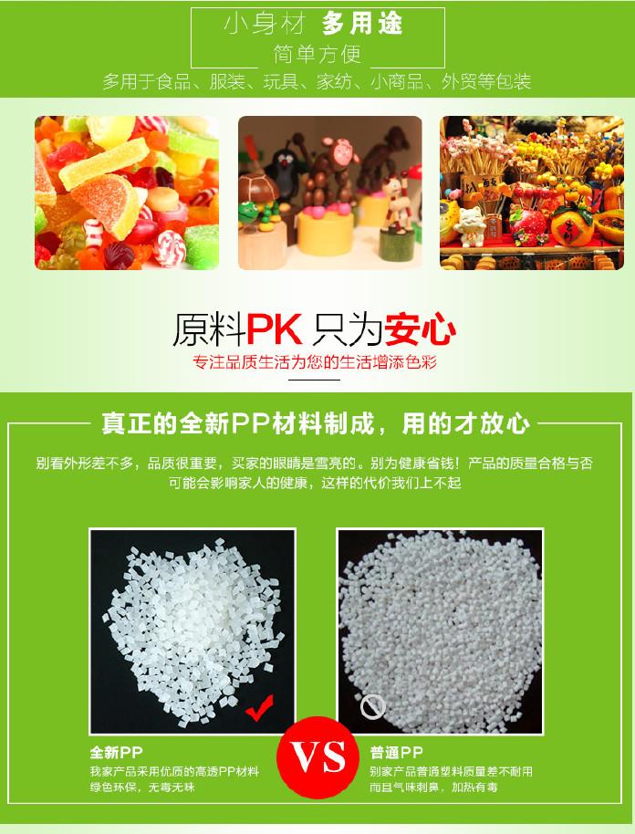 供应定做食品pe防水袋 防潮防尘平口3丝透明低压塑料包装袋示例图5