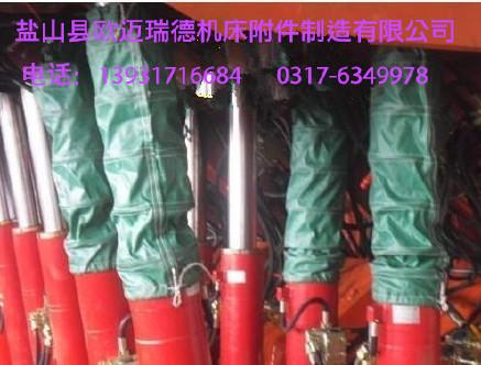 国华锦界煤矿液压支柱防护套|液压支架防尘罩