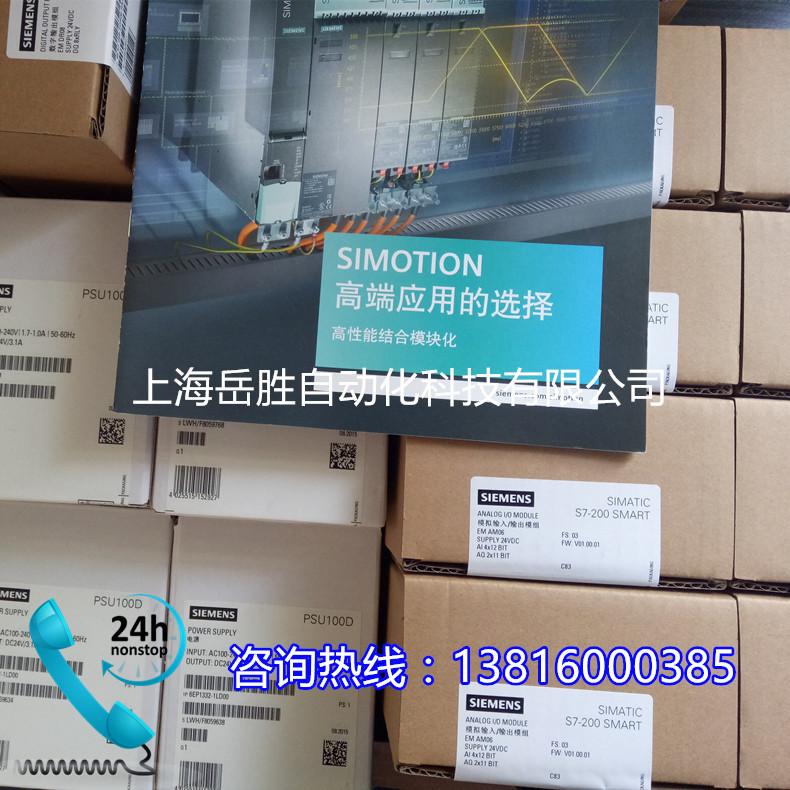 6ES7288-5DT04-0AA0 SMART S7-200 SB DT04 6ES7 288-5DTO4-OAAO示例图2