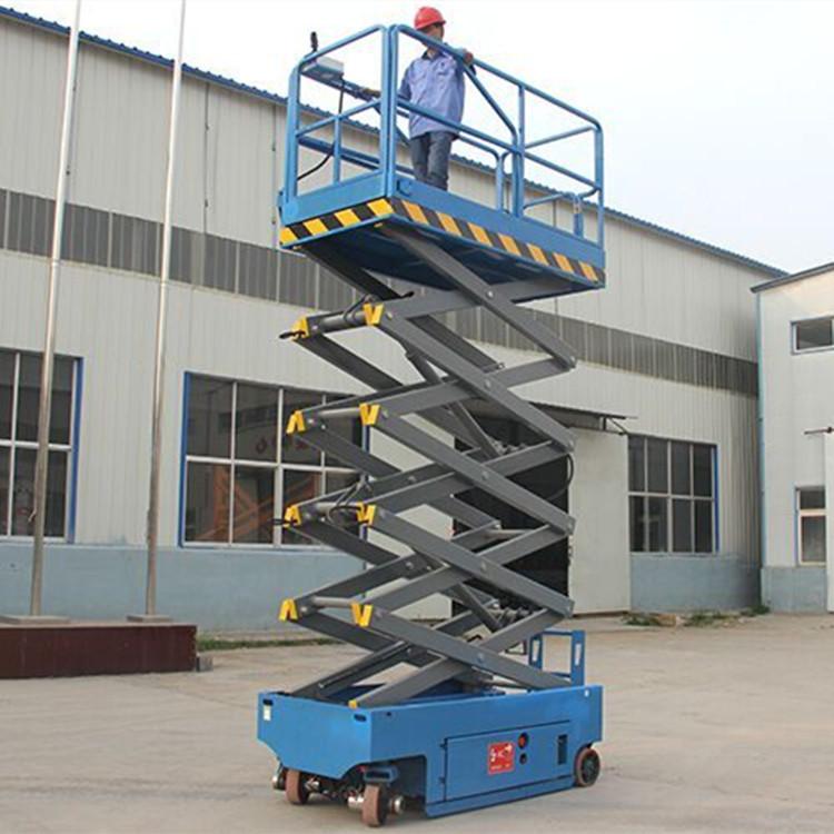 厂家直销全自行液压剪叉升降机 移动升降平台 高空作业升降台示例图10
