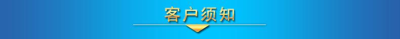 HR511金属/水性防锈剂/水基清洗液/钢材钢铁铸铁防锈水溶性防锈液示例图7