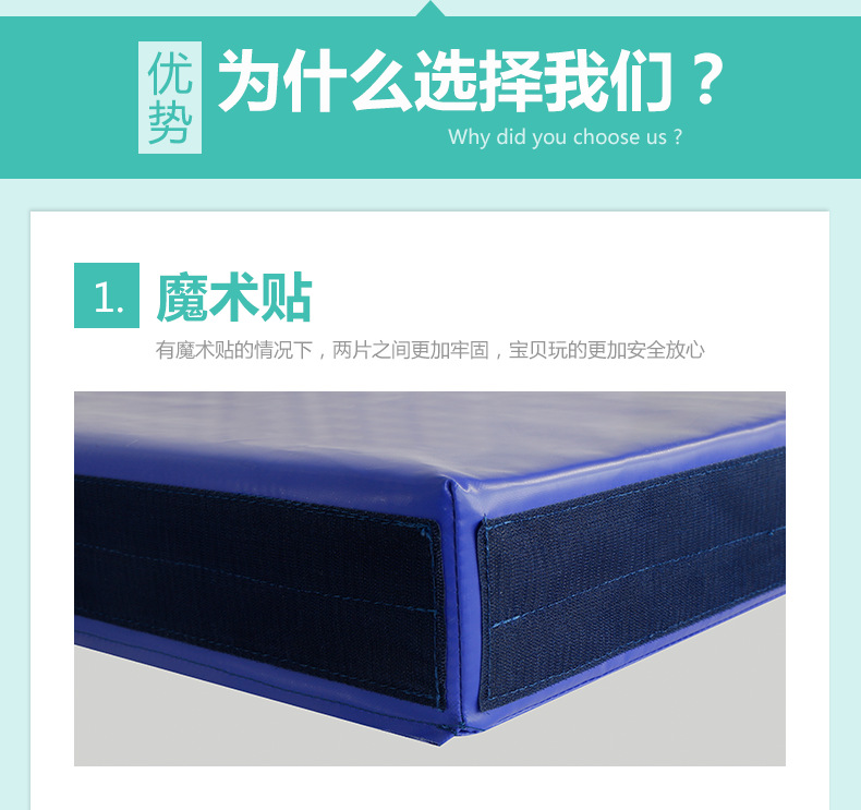 厂家批发儿童软体球池 加厚幼儿园室内围栏长方形组合软体球池示例图8