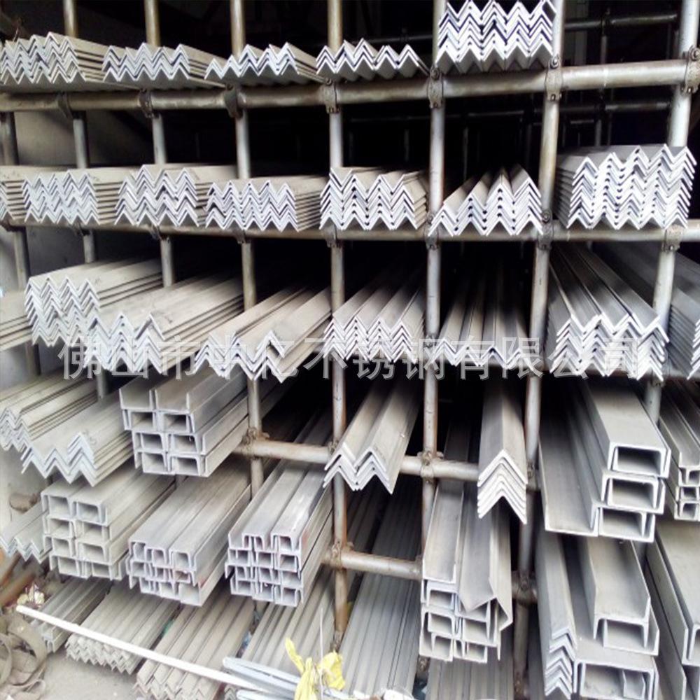厂家供应不锈钢槽钢 易钻孔316l不锈钢槽钢 机械加工用不锈钢槽钢示例图5