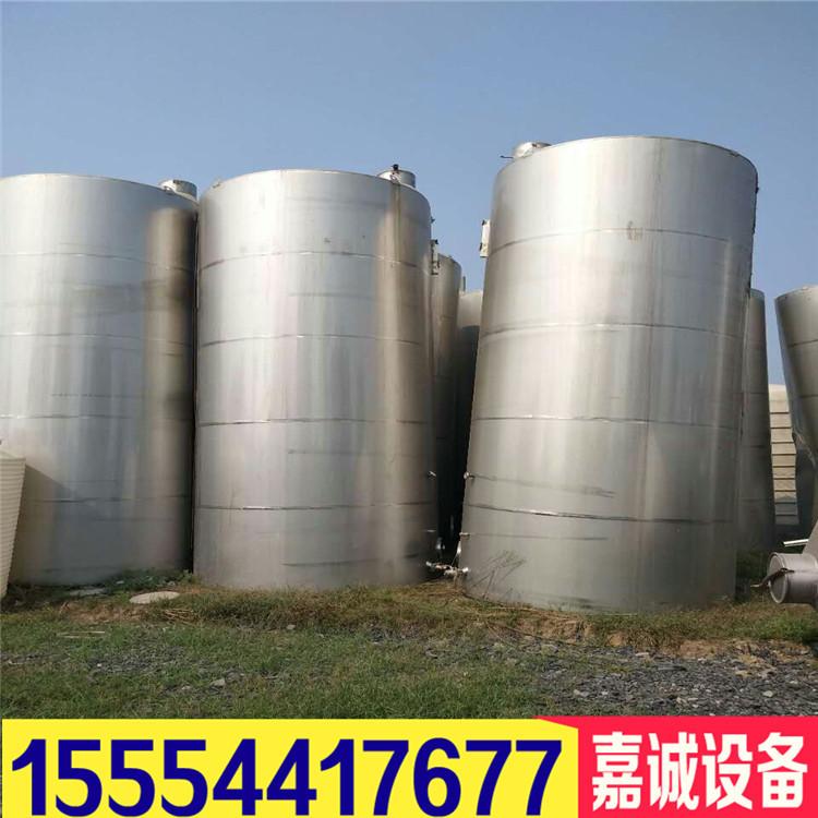 供应二手不锈钢防腐304储罐 不锈钢搅拌罐 玻璃钢储液罐批发价格示例图5