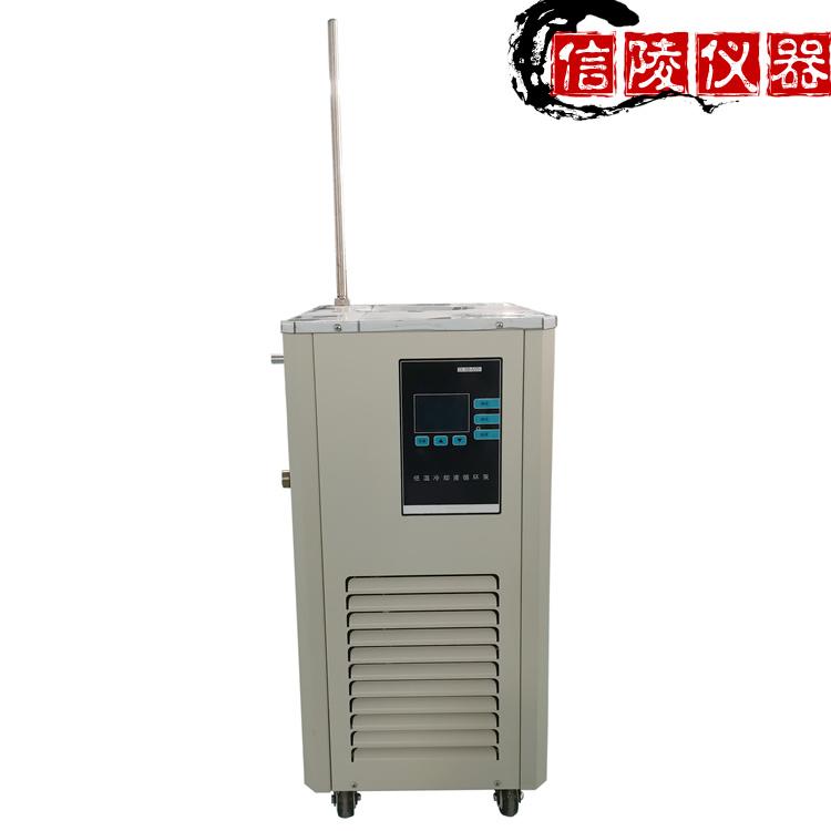 20升低温冷却机 DLSB-20/40低温冷却机 内外循环低温冷却泵示例图2
