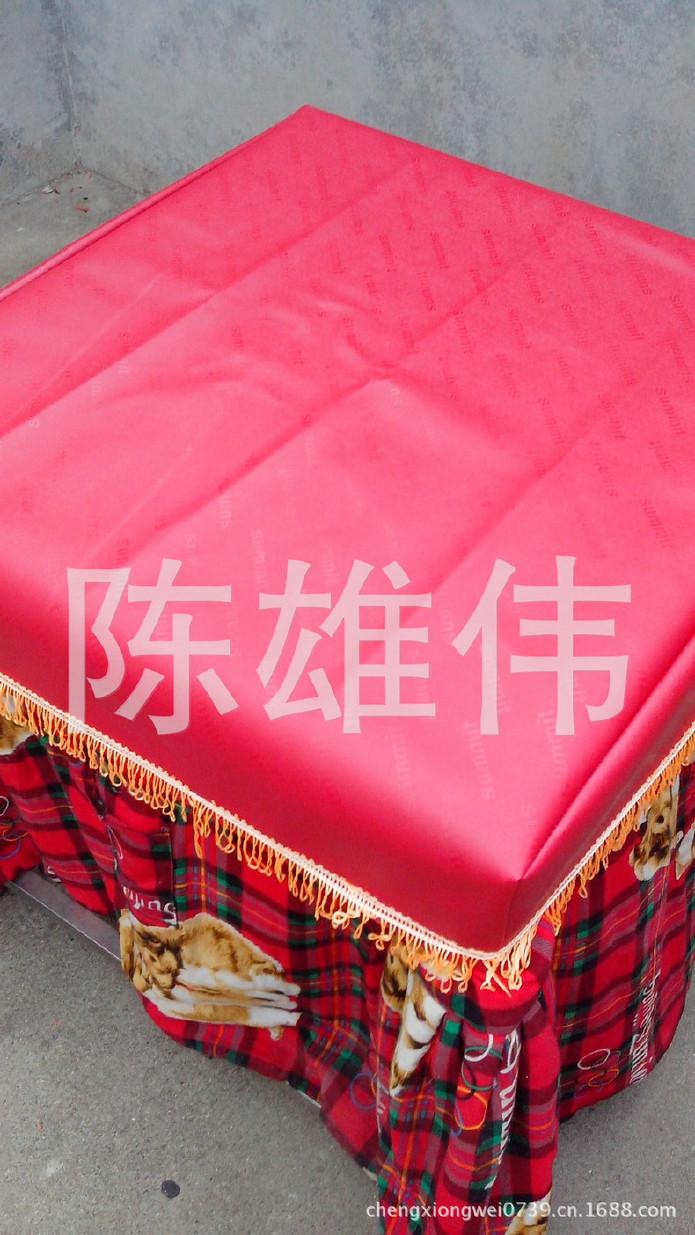 厂家直销压纹皮革桌布 皮革桌布 皮革桌布定制 欢迎订购示例图5