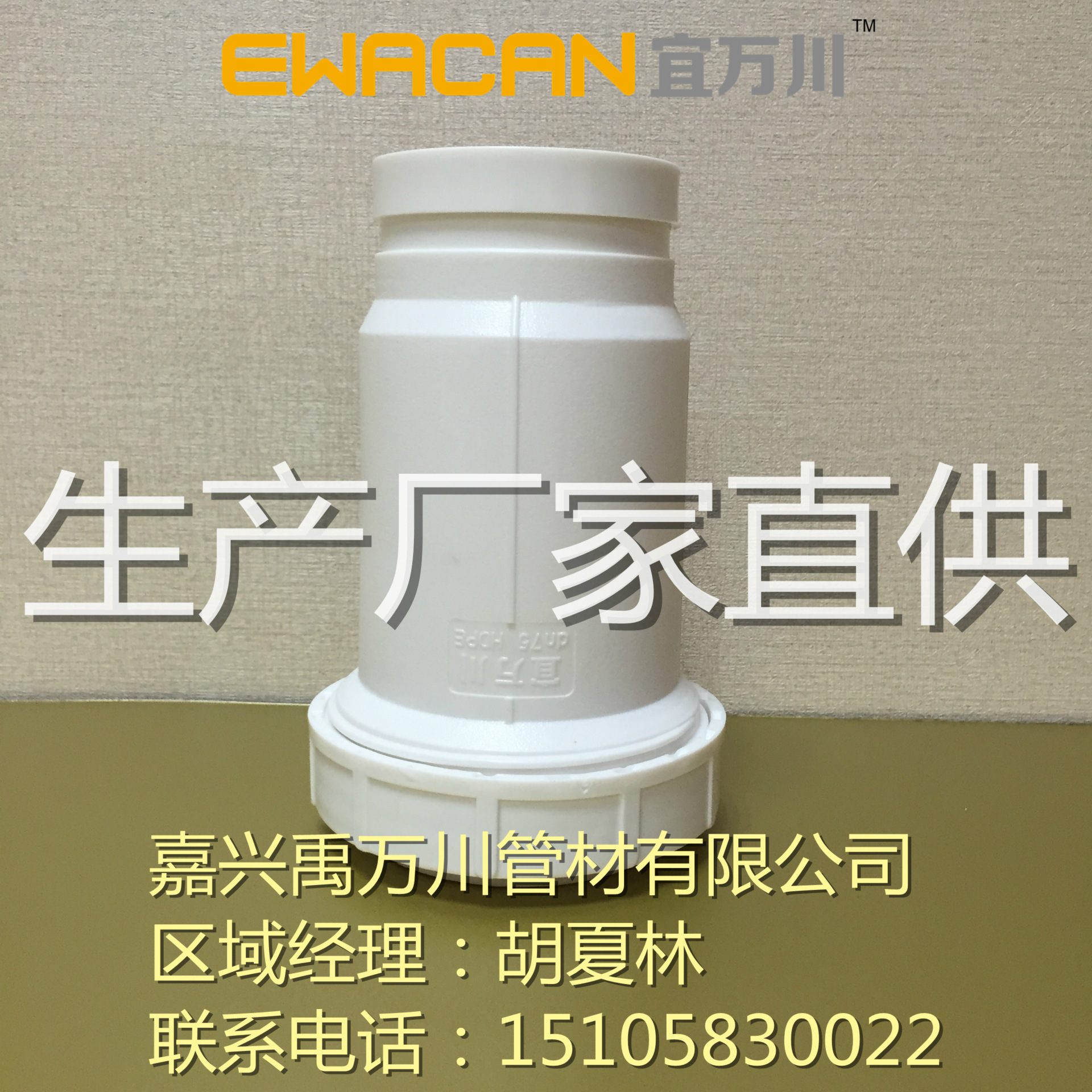 沟槽式HDPE超静音排水管,沟槽式伸缩节,HDPE沟槽管,宜万川PE管示例图3