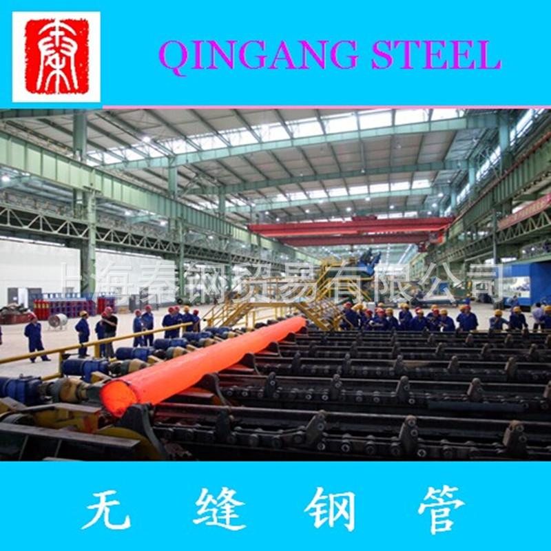 上海无缝钢管、20#热轧无缝管批发零售示例图10