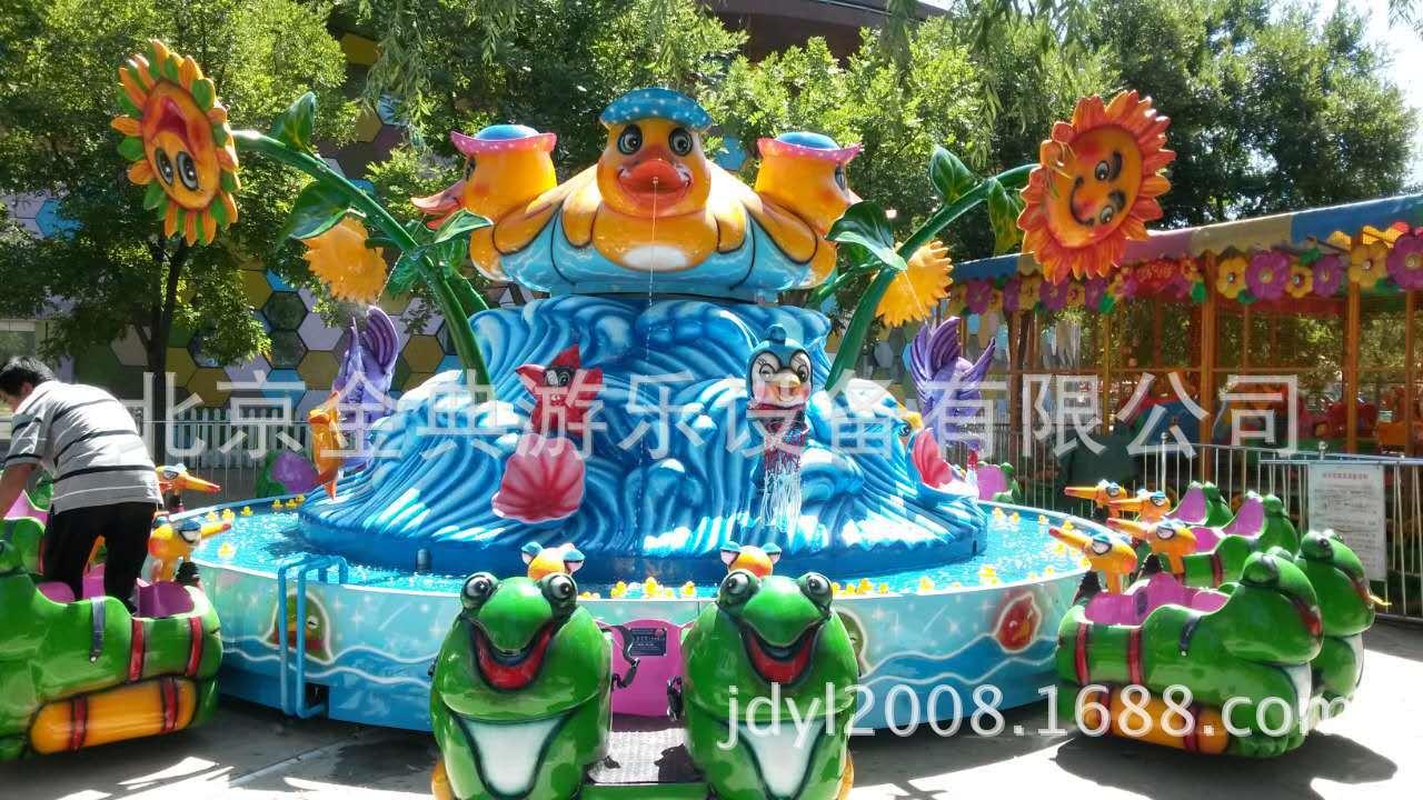 儿童游乐设备 室内游乐设备 打水大黄鸭示例图1