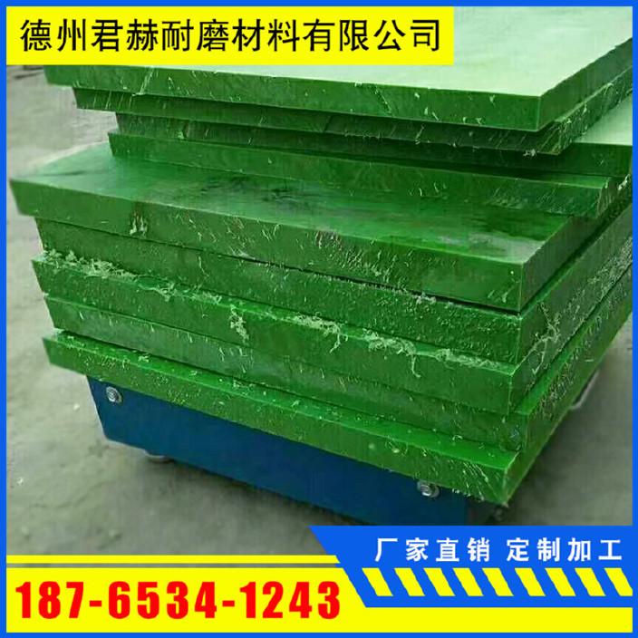 厂家直销MC浇铸白尼龙板 耐磨自润滑尼龙板 含油尼龙板示例图6