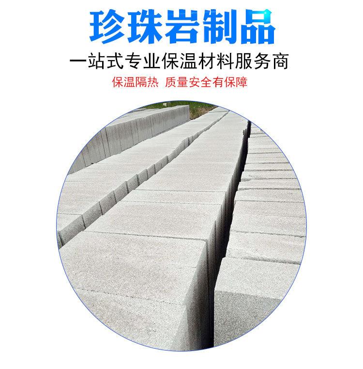 外墙珍珠板憎水珍珠岩保温板 A1级防火板 防火隔离带 玻化微珠板示例图2
