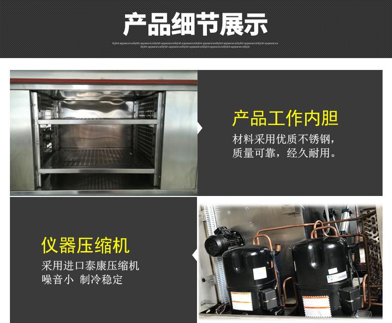 冷热冲击试验箱厂家精品推荐 两箱不锈钢冲击箱 冷热冲击试验箱示例图9