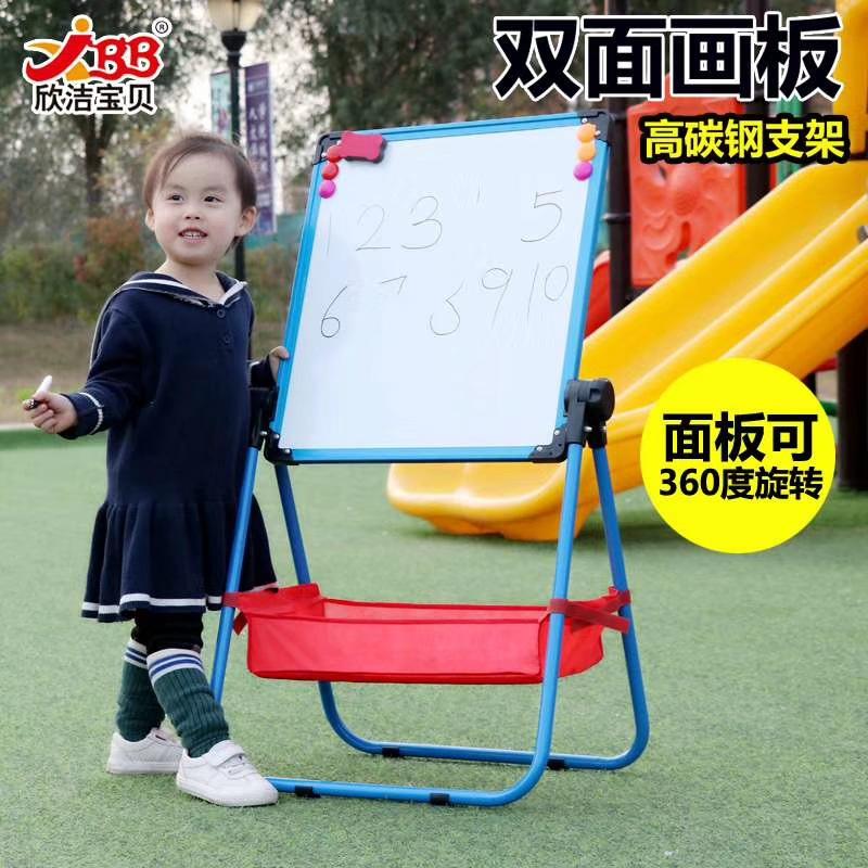 儿童画板可升降支架式小黑板家用双面磁性彩色涂鸦板宝宝写字白板示例图2