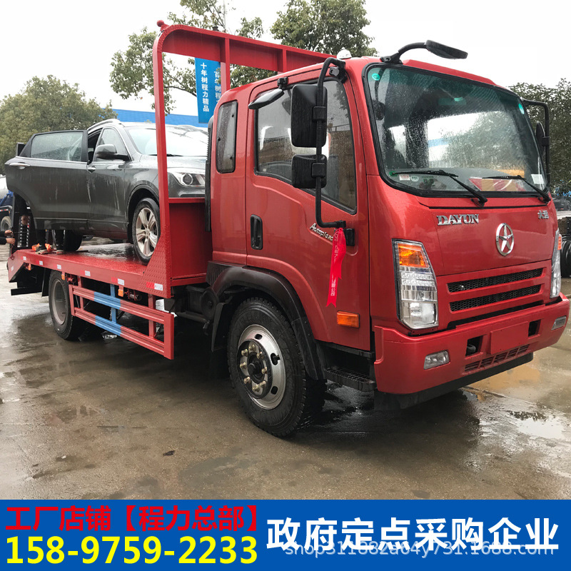 東風多利卡12噸挖掘機平板運輸車挖機平板拖車工程機械運輸車廠家示例圖17