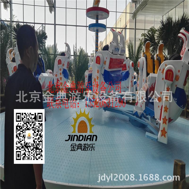 星际探险 广场游乐设备 游乐设施 霹雳翻滚 星际迷航示例图3