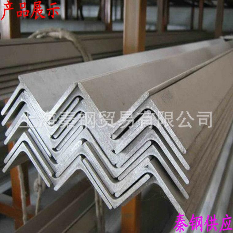 角钢厂家直销 热镀锌角钢 5# 4# 3# 生产销售定制各类角钢示例图5