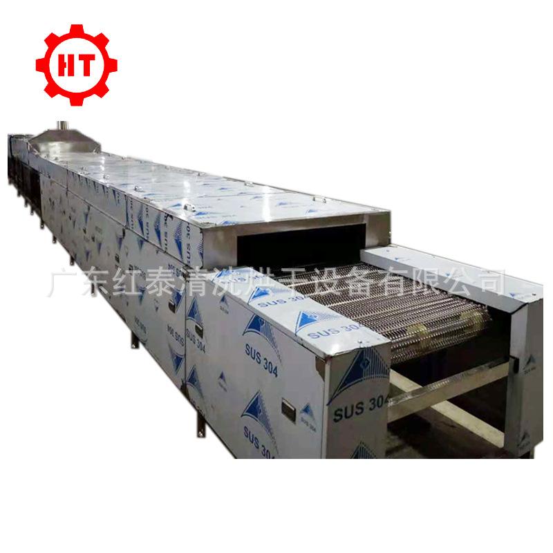 顺德工业清洗设备厂家按需定制包设计包送货上门安装调试示例图5