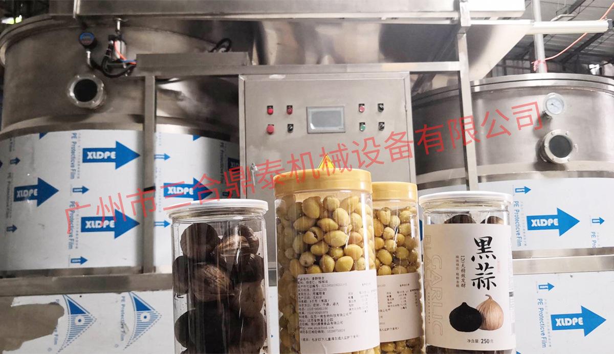 DT-1200 真空油炸機 休閑食品/農副產品及水產品加工示例圖2