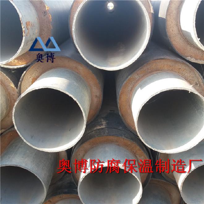 厂家供应 保温钢管 直埋式保温管 加工定做 异型保温钢管示例图9