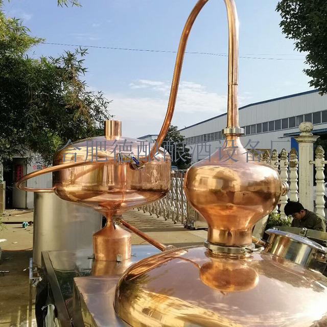 小型夏朗德蒸五百名修��金之力馏设备紫铜蒸馏