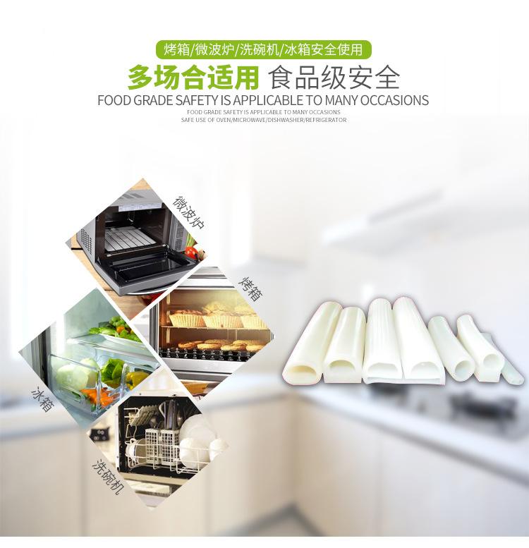 硅胶异型管 汽车门窗机柜冰箱集装箱密封条 耐高温抗老化硅胶管示例图2