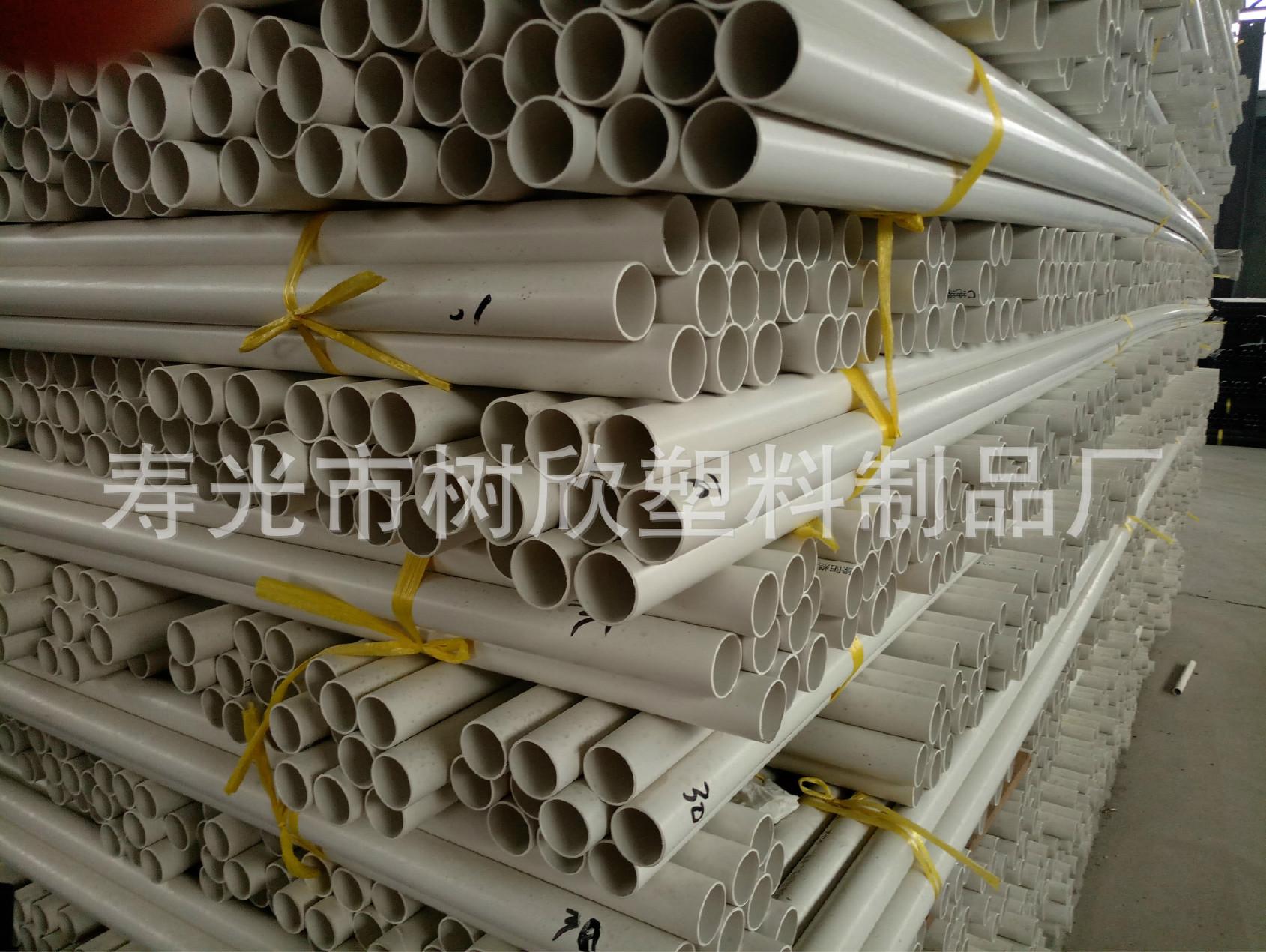 pvc电工套管 pvc阻燃建筑用绝缘电工套管 PVC电线管穿线管批发示例图48