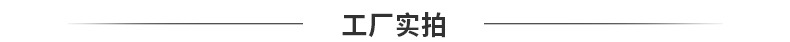 蛋卷自动装盒机 食品包装机械广州机械加工厂家喷胶封口热熔胶示例图144