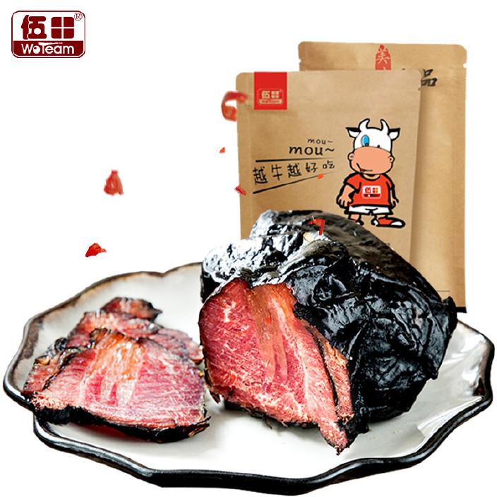 伍田黑牛肉醬鹵牛肉五香鹵味熟食下飯下酒涼菜200g圖片