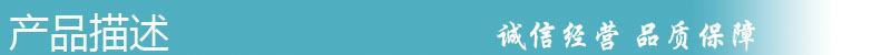 广州花都厂家pc波浪瓦pc840透明色温室大棚可现场施定制厂家热销示例图2